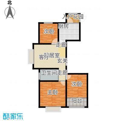 新城湖光山舍127.44㎡11# C户型 三室一厅一卫户型3室1厅1卫