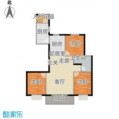 新城湖光山舍141.31㎡11/13/15# B三室两厅一卫户型3室2厅1卫