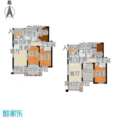 香榭里户型5室4卫2厨