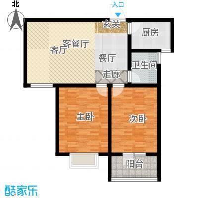 幸福城87.68㎡两室两厅一卫户型2室2厅1卫