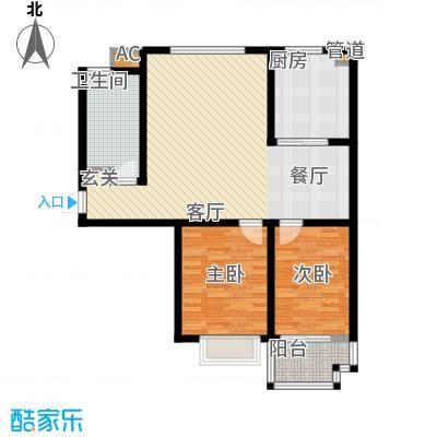 嵛景华城90.38㎡41和44号楼C户型2室2厅1卫