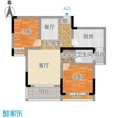天邦紫金苑87.92㎡06栋 N户型2室2厅1卫