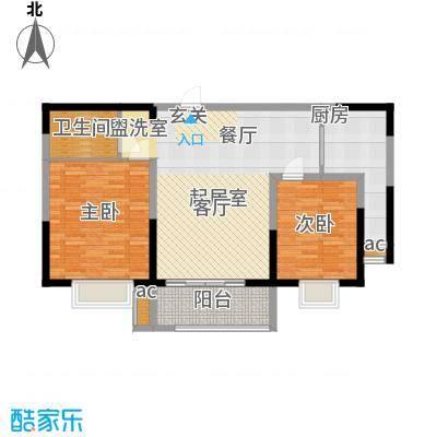 北大锦城98.00㎡10/14/17/18楼 E户型 98㎡户型2室2厅1卫