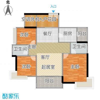 富湾国际125.00㎡2栋03单位户型图户型3室2厅2卫