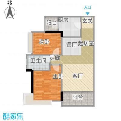 富湾国际83.00㎡1栋04单位户型图户型2室2厅1卫