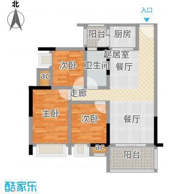 纯棉时代92.00㎡1、3幢03、04室 三房二厅一卫户型3室2厅1卫