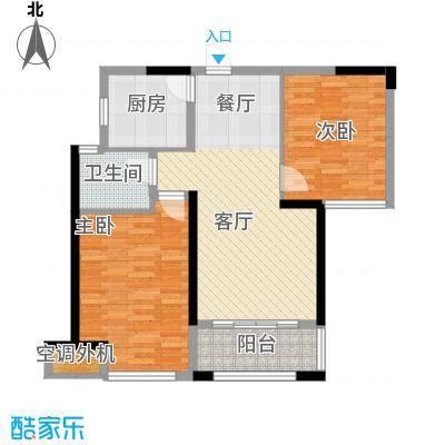 蚌埠绿地中央广场73.75㎡B1建筑面积户型2室2厅1卫