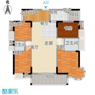 金茂伊顿公馆142.00㎡01 4房2厅2卫户型4室2厅2卫