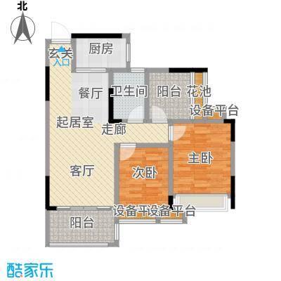 深业半山小腕76.80㎡A户型二房二厅一卫76.80户型2室2厅1卫