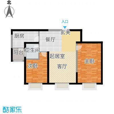 东方国际中心100.02㎡一期B2户型2室2厅1卫户型2室2厅1卫