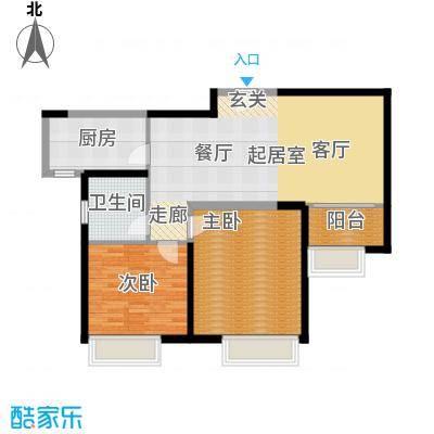 东方国际中心91.27㎡一期A6户型2室2厅1卫1厨户型2室1厅1卫