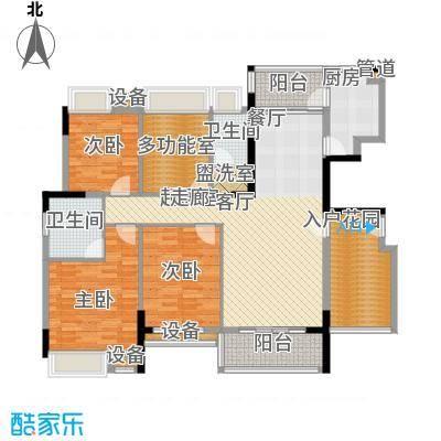 金宝城市佳园148.00㎡C1户型4室2厅2卫1厨户型4室2厅2卫