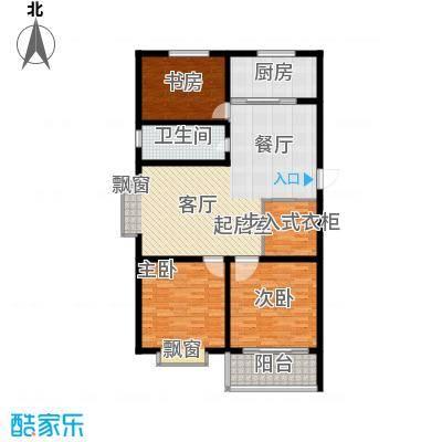 金马怡园134.00㎡三室两厅一卫户型3室2厅1卫