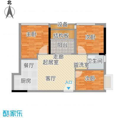 惠恺新时代80.85㎡C户型3室2厅1卫1厨户型3室2厅1卫