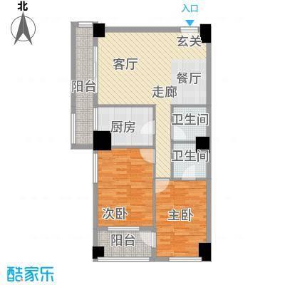 大欣圆梦园2.00㎡大欣圆梦园 雅致两房 2室2厅2卫户型