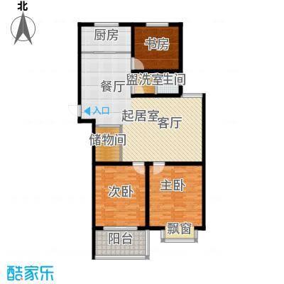 金马怡园113.00㎡三室两厅一卫 113㎡户型3室2厅1卫