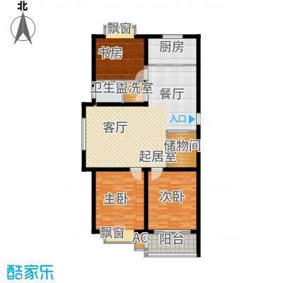 金马怡园三室两厅一卫 115――129㎡户型3室2厅1卫