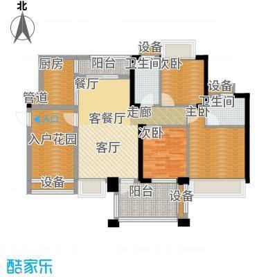 光耀荷兰小城97.00㎡汤姆小叔的洋房F户型3室2厅2卫1厨户型3室2厅2卫