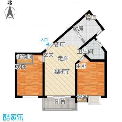 中天花园(西区)