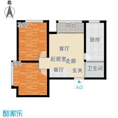 骏龙花园84.56㎡E户型 两室两厅一卫户型2室2厅1卫