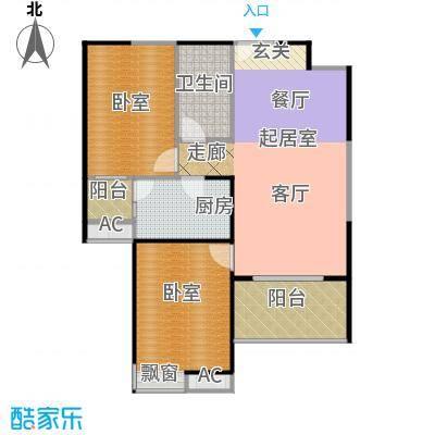新兴骏景园三期天第90.88㎡B-03户型2室1厅1卫1厨户型2室1厅1卫