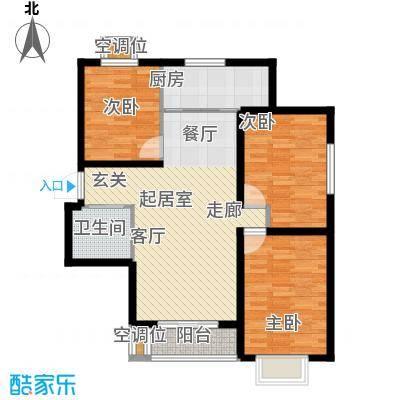 睿和新城户型3室1卫1厨