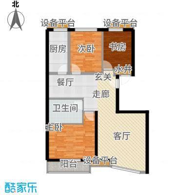 仁和宜佳公寓148.00㎡三室两厅一卫户型3室2厅1卫
