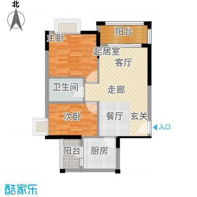 江南红75.00㎡6栋01户型两房两厅一卫户型2室2厅1卫