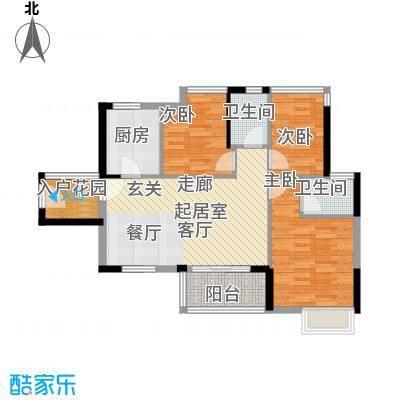 江南红94.00㎡1栋03户型三房两厅两卫户型3室2厅2卫