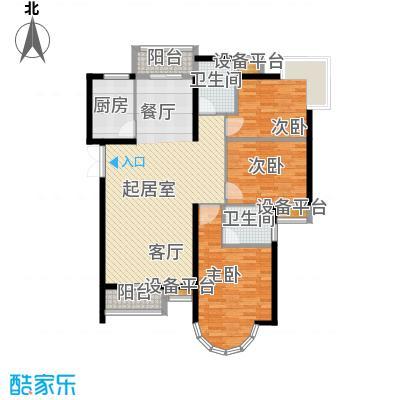 同方瞰和平3室2厅2卫 138.8㎡户型