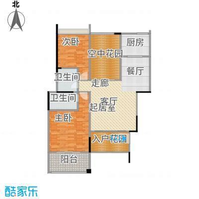 洱海传奇113.00㎡非常墅A4户型2室2厅2卫