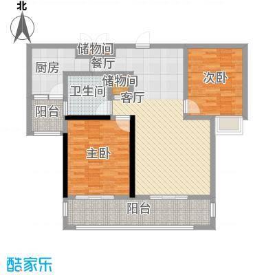 上海公馆100.84㎡6#7#A2户型2室2厅1卫