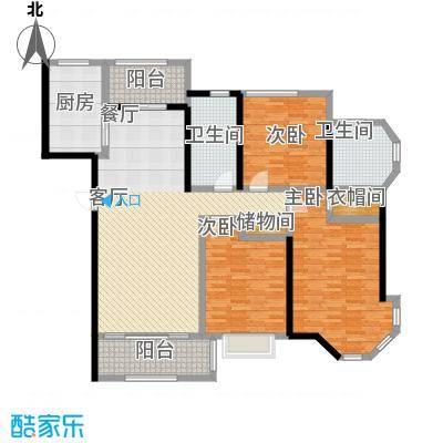 上海公馆149.23㎡1#C2户型3室2厅2卫