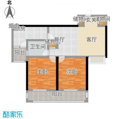 上海公馆105.67㎡1#A1户型2室2厅1卫