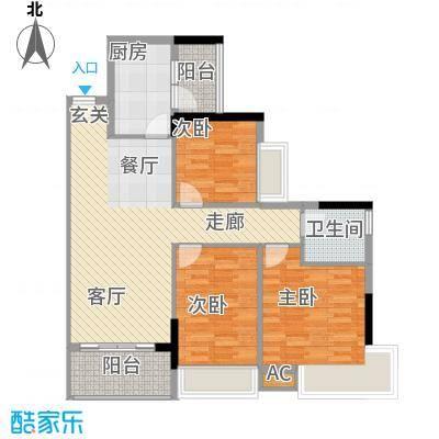 汇泰锦城88.81㎡三房两厅户型