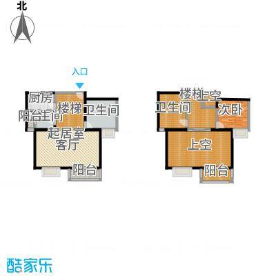 伊顿玫瑰公寓B座 155平米跃层户型