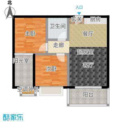 苏荷公寓户型2室1卫