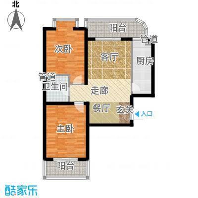 暖山西安103.00㎡C户型2室2厅1卫+景观阳台户型2室2厅1卫
