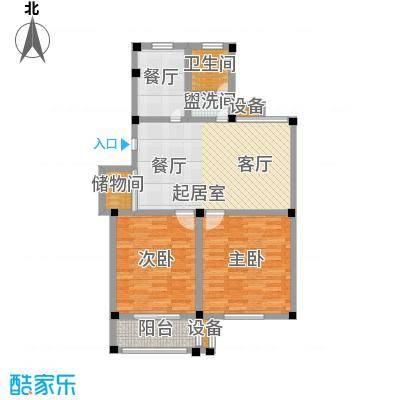 南和佳苑84.00㎡H户型 2房2厅1卫户型2室2厅1卫