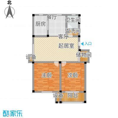 南和佳苑98.00㎡G户型 2房2厅1卫户型2室2厅1卫