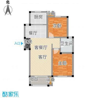 南和佳苑97.00㎡D户型 2房2厅1卫户型2室2厅1卫