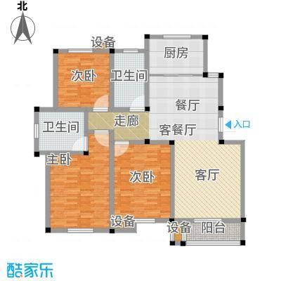 南和佳苑130.00㎡A户型 3房2厅2卫户型3室2厅2卫
