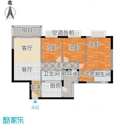 鹿茵华庭127.00㎡127平米三房户型3室2厅2卫