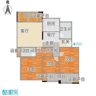 喜利达名苑G户型120.25平方米户型