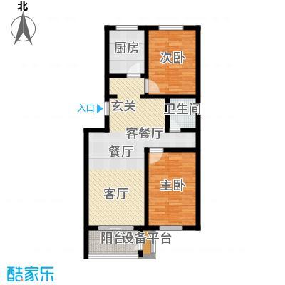 天津未来城81.69㎡P2户型2室2厅1卫