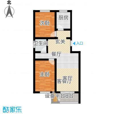 天津未来城81.69㎡P1户型2室2厅1卫