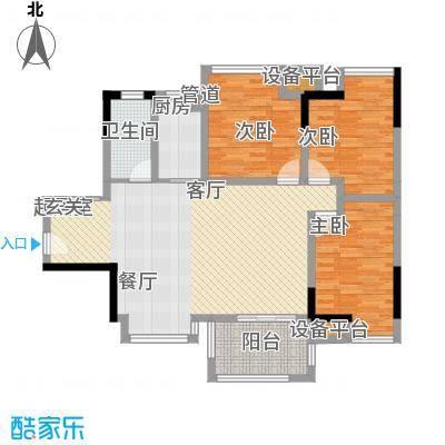 铭欣华府三房两厅105平米户型