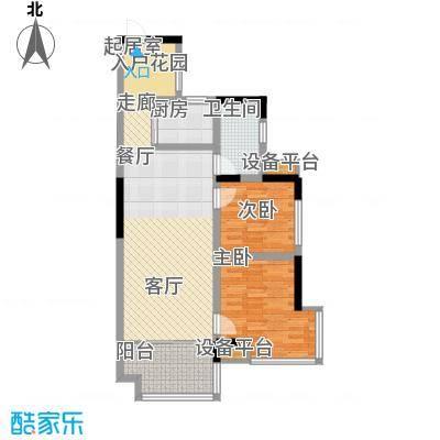 铭欣华府两房两厅一卫82―86平米户型
