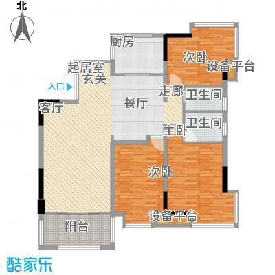 铭欣华府三房两厅两卫121―132平米户型