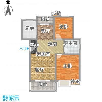 城置国际花园城89.00㎡2房2厅1卫,89.46-89.78平方米户型2室2厅1卫